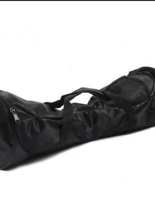 Спортивная сумка для гироскутера гироборда