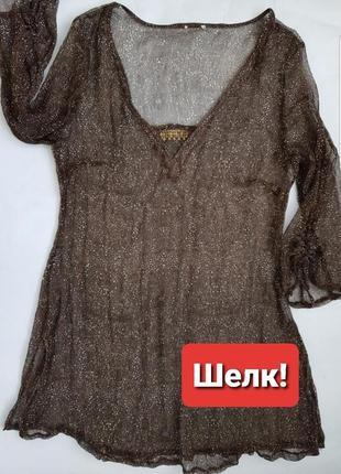 Шелковая блуза пляжная туника топ натуральный шелк