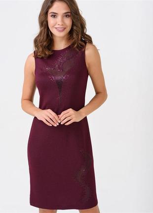 Изысканное силуэтное платье 42-48р.