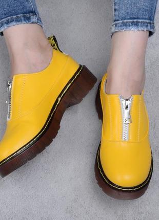 Желтые туфли маломерят