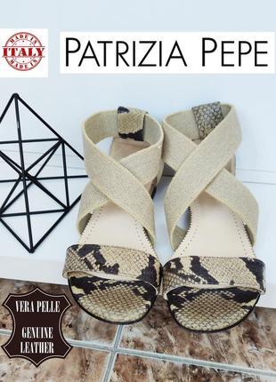 ♥1+1=3♥   patrizia pepe италия🇮🇹 сандалии из натуральной кожи в змеиный принт