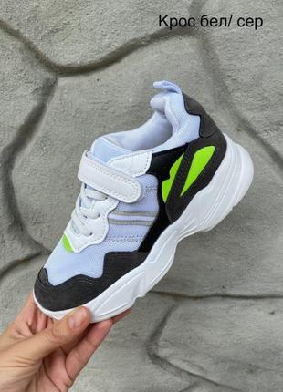 Стильные, яркие модные и качественные кроссовки