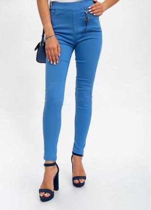 Джегінси стильні сині