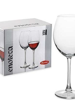 Набор бокалов для вина 6шт.