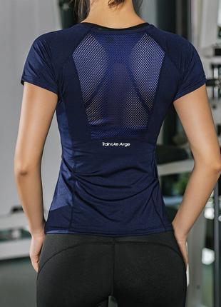 Футболка женская для спорта фитнеса синяя с сеточкой на спине