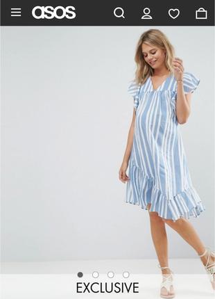 Платье большого размера батал, можно для беременных