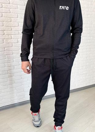 Мужской чёрный спортивный костюм