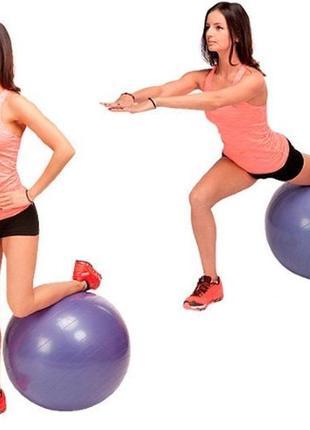 Большой надувной фитбол мяч для массажа ,фитнеса ,спорта