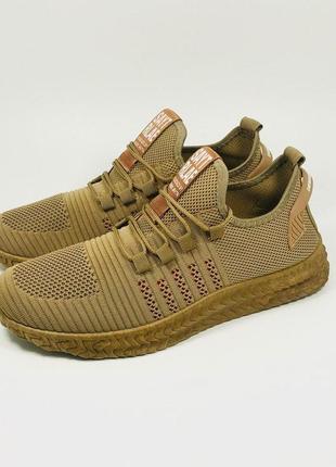 Мужские кроссовки бежевые перфорированные летние, дышащий материал