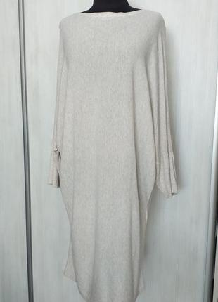 Стильное свободное платье от street one