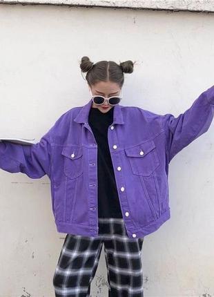 Джинсовка,джинсовая куртка,лиловая оверсайз