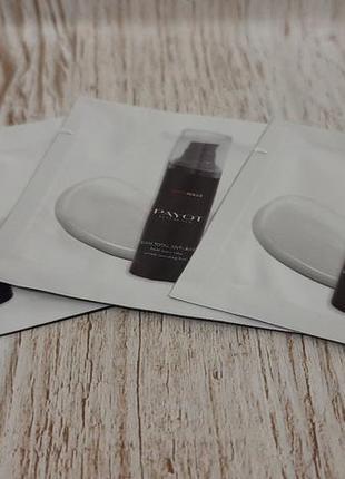 Флюид для разглаживания морщин payot optimale soin total anti-age