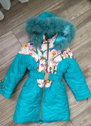 Бирюзовая зимняя куртка пальто с натуральной опушкой