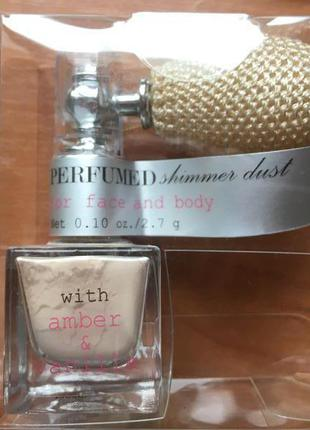 Мерцающая пудра для тела h&m perfumed shimmer dust for face and body