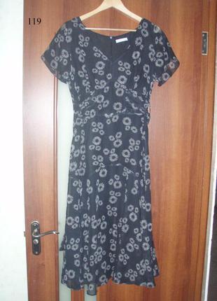 Красивое платье. 14 размер
