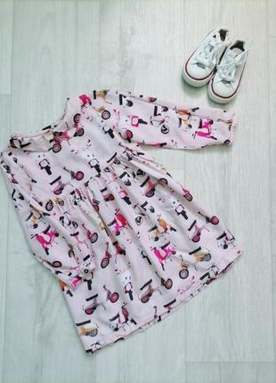 Детское нарядное платье на девочку.