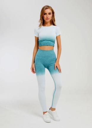 Женский спортивный костюм для фитнеса с эффектом омбре
