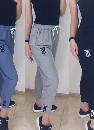 Спортивные штаны 44 46 48 54