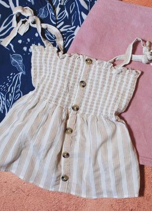 Распродажа! блуза – резинка с пуговицами под дерево