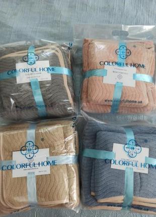 Комплект набор полотенец волна банное и для рук