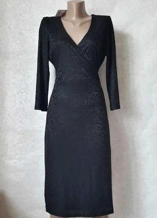Фирменное f&f шикарное платье миди с фактурным рисунком и пояском, размер хл