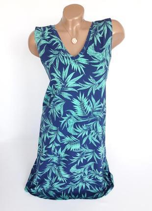 Шикарное хлопковое платье с красивой спинкой