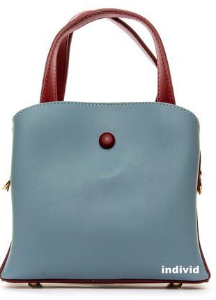 Акция! красивая сумка женская. кожаный клатч женский. кожаная сумочка на ремне