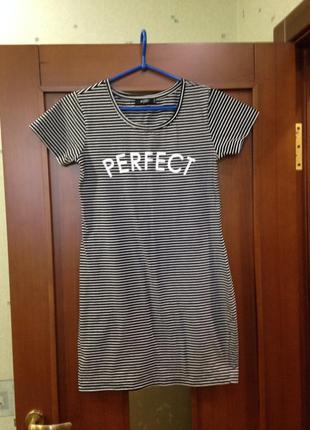 Супер качество платье облегающее