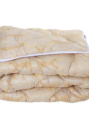 Одеяло теплое 145x205см