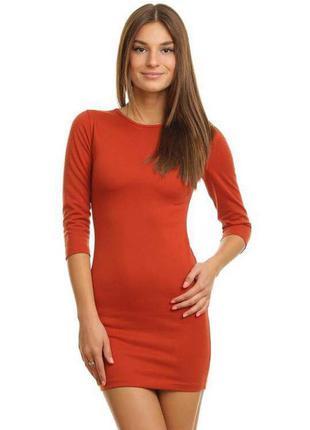 Стильное платье из французского трикотажа!