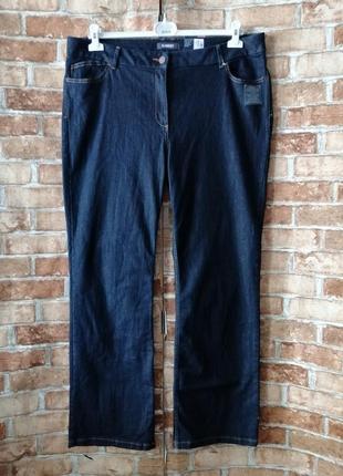 Синие стрейчевые джинсы с высокой посадкой