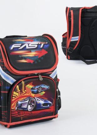 Школьный каркасный рюкзак для мальчиков машины fast черный 3421-4