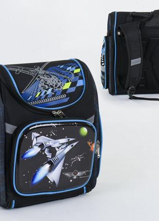 Школьный каркасный рюкзак для мальчиков машины самолет черный 3421-6