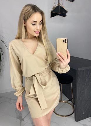 Платье с пояском, длинный рукав