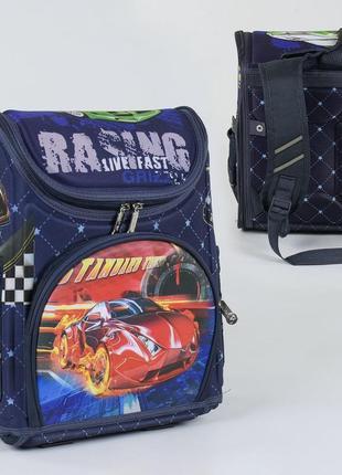 Школьный каркасный рюкзак для мальчиков машины racing синий 3421-61