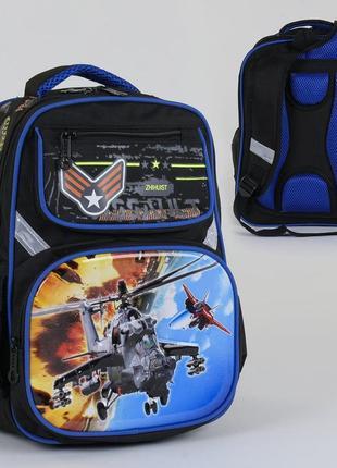 Школьный рюкзак для мальчиков с ортопедической спинкой вертолет черный 3453-2