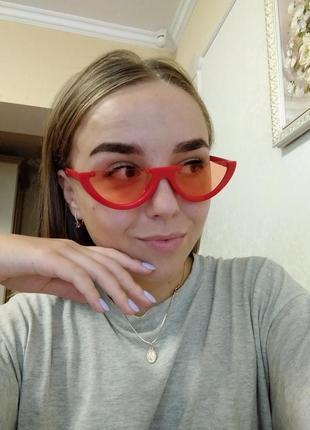 Красные очки половинки