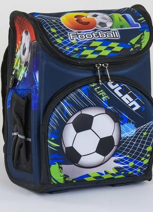 Школьный каркасный рюкзак для мальчиков машины football синий 3421-62