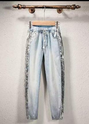 Крутые, новые джинсы на резинке, в паетках!
