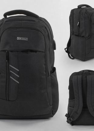Школьный рюкзак для мальчиков черный sun eagle 3421-10