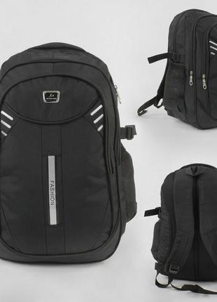 Школьный рюкзак для мальчиков черный fashion 3421-11