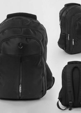Школьный рюкзак для мальчиков черный змейка посередине 3421-12