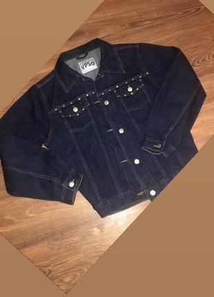 Пиджак джинсовый оверсайз