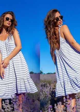 Летнее оверсайз полосатое платье