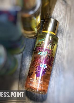 Спрей, мист, парфюм tropic heat