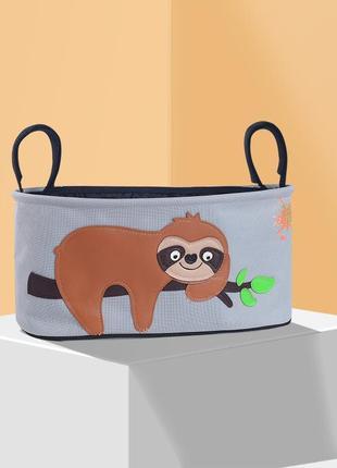 Сумка - багажник для коляски, карман на коляску. ленивец.