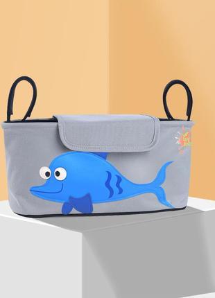 Сумка - багажник для коляски, карман на коляску, с крышкой. рыба.