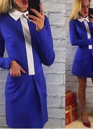 Платье с карманами - трикотаж  . на прохладное лето и осень. распродажа