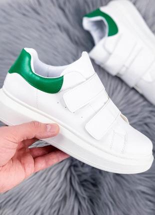 Кеды липучки белые зелёный