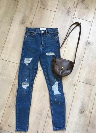 Новые джинсы topshop на высокой посадке